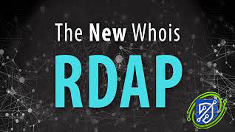 معرفی RDAP سرویس جایگزین Whois
