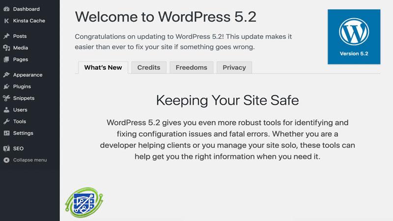 ویژگی های وردپرس 5.2 چیست؟