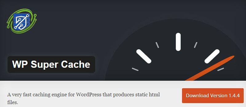 آشنایی با افزونه wp super cache مخصوص وردپرس